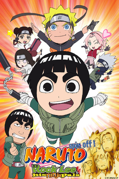 Rock Lee SD